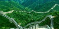 Grande Muraglia - Pechino