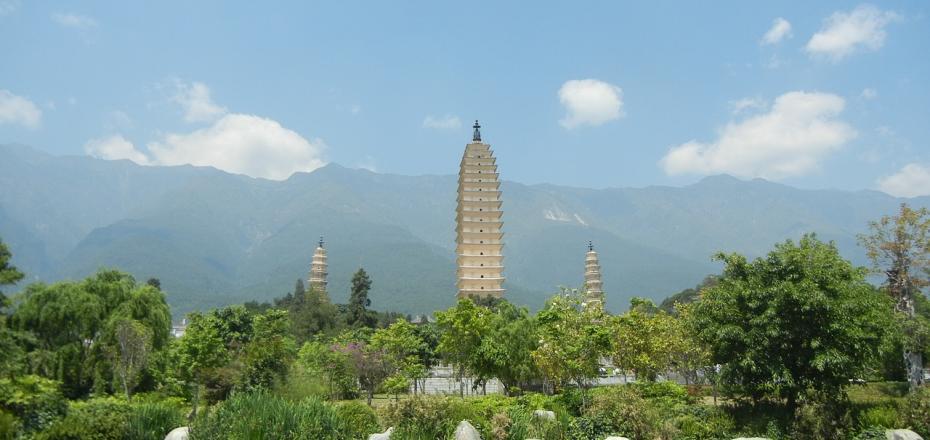 Dali, Three Pagodas